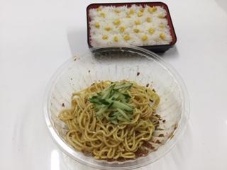 担々麺&もろこしご飯